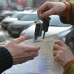 Начетверть подорожали загод в РФ поддержанные автомобили