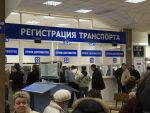 Вследующем году в Российской Федерации могут разрешить покупать понравившиеся номера намашине