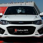 Наотечественном рынке начались продажи Лада Kalina NFR