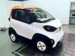 ВИнтернет попали первые шпионские фото электромобиля Baojun E100
